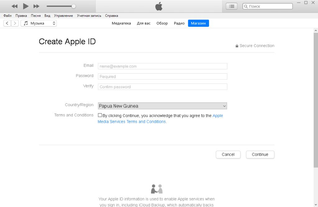 Creating new apple ID in Itunes